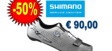 SHIMANO SCARPA ROAD SH-RC700