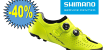 SHIMANO SCARPA MTB S-PHYRE SH-XC900 YELLOW FLUO