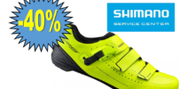 SHIMANO SCARPA ROAD SH-RC500 YELLOW LIMITED EDITION