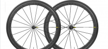 MAVIC COSMIC PRO CARBON UST TOUR DE FRANCE